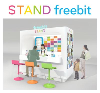 STAND freebit
